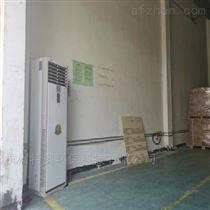 百科特奥单冷防爆空调12KW五匹机