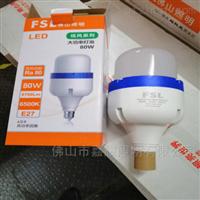 炫风佛山照明35W45W80W风扇款大功率LED灯泡