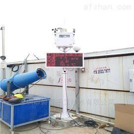 BYQL-6C扬尘监测系统带CCEP认证