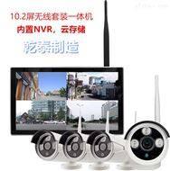 乾泰数字工业级10.2寸屏Ai智能无线套装NVR