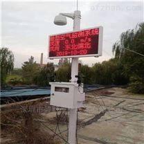 微型空气监测站厂家