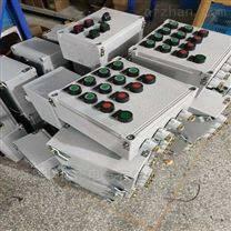 电动盲板阀防爆操作箱