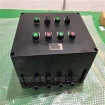 BZC8050-A3D3K1G工程塑料防爆防腐操作柱