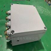 BJX-24/8增安型防爆接线箱