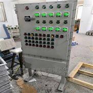 BXMD-Q235钢板焊接防爆配电柜