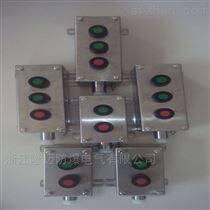 BZA8050不銹鋼防爆按鈕盒