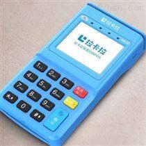 郫县郫都区POS机办理拉卡拉刷卡机申请