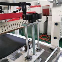 L型毛巾热收缩膜封切机薄膜塑封设备