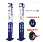 SS-9111PV海南三亚可视对讲报警柱价格
