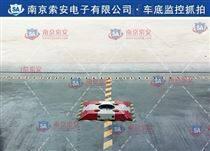 監所固定式車底安全監控系統