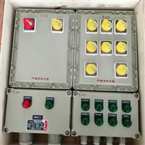 BXM51-9K/63车间挂式防爆照明配电箱厂家