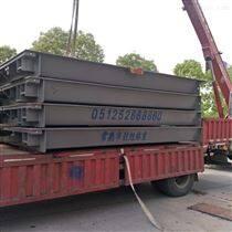100吨大型地磅无人值守地磅50吨电子地磅