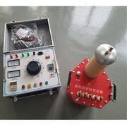 電力承試五級資質標準--工頻耐壓試驗裝置