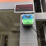 广西崇左网格化空气监测站