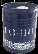 厂家直供全氟己酮灭火剂年产量12000吨