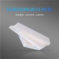 济宁耐高温硅酸铝板施工工艺