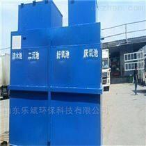 养猪生产基地污水处理设备
