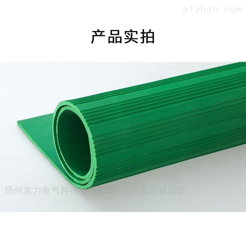 20kv绿色绝缘胶垫