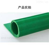 8mm绿色绝缘胶垫