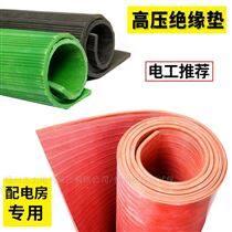 10mm綠色高壓絕緣墊