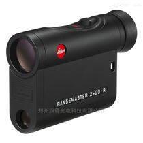 LEICA徕卡激光测距仪CRF 2400-R