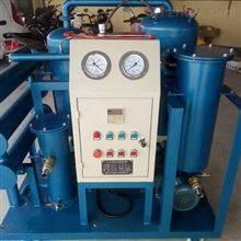 真空濾油機/三級承裝資質