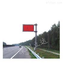 智能交通显示屏 LED悬臂式可变信息情报板