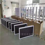 上海浦東在線噪音揚塵監測系統