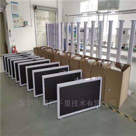 BYQL-YZ上海浦东在线噪音扬尘监测系统