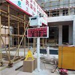 BYQL-YZ德庆噪音扬尘污染监测价格,扬尘设备型号