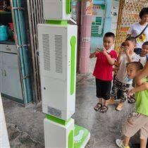 晨检机器人泸州幼儿园智能筛查手部眼部口腔