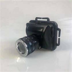 RG5130A 微型防爆头灯