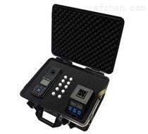 便携式水质测定仪 COD 氨氮 总磷检测仪