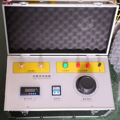 SLQ-1000A大电流发生器厂家报价