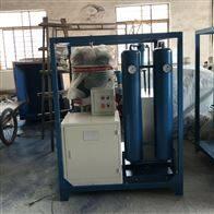 承装承试承修干燥空气发生器