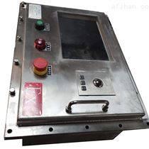 碳钢防爆配电柜