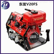 整机原装 东发V20FS消防队防汛15马力消防泵