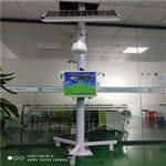 BYQL-AQMS广州市污染网格化环境监管系统