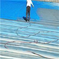 旧彩钢屋顶防锈漆