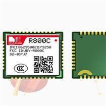 R800C 通信模块 GSM/GPRS模块 无线收发芯片