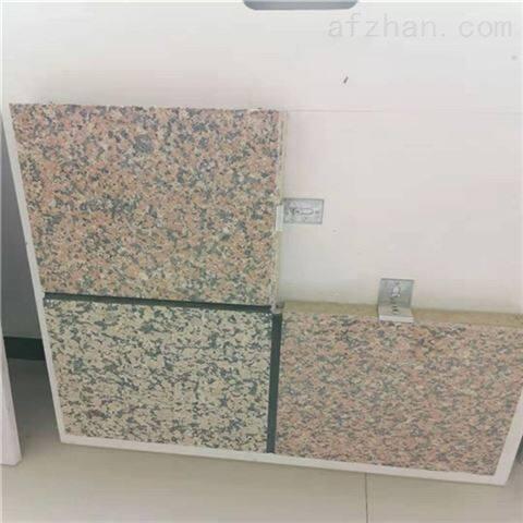 一体化保温装饰板多少钱一平米