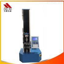 塑料薄膜拉力试验机
