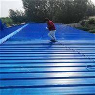 廊坊耐候性彩钢翻新漆介绍