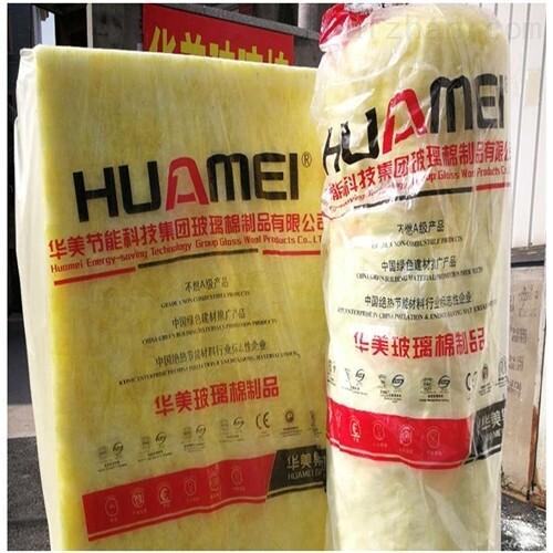 忻州吸音玻璃棉卷毡厂家直销