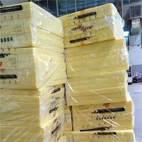 潍坊超细玻璃棉板大量供应