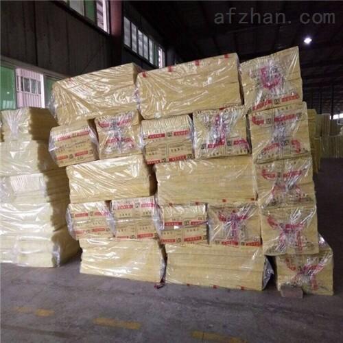唐山玻璃棉保温板生产厂家