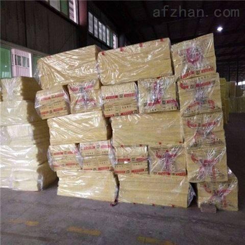 新乡玻璃棉卷毡华美厂家
