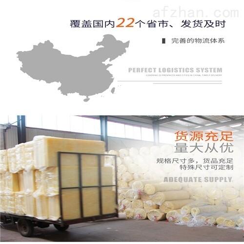 鄂尔多斯管道保温玻璃棉毡现货供应