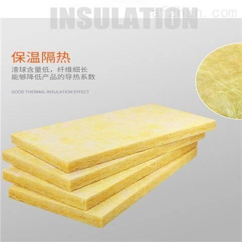天津复合铝箔玻璃棉板厂家报价
