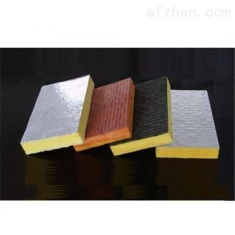 信阳铝箔贴面玻璃棉板厂家报价